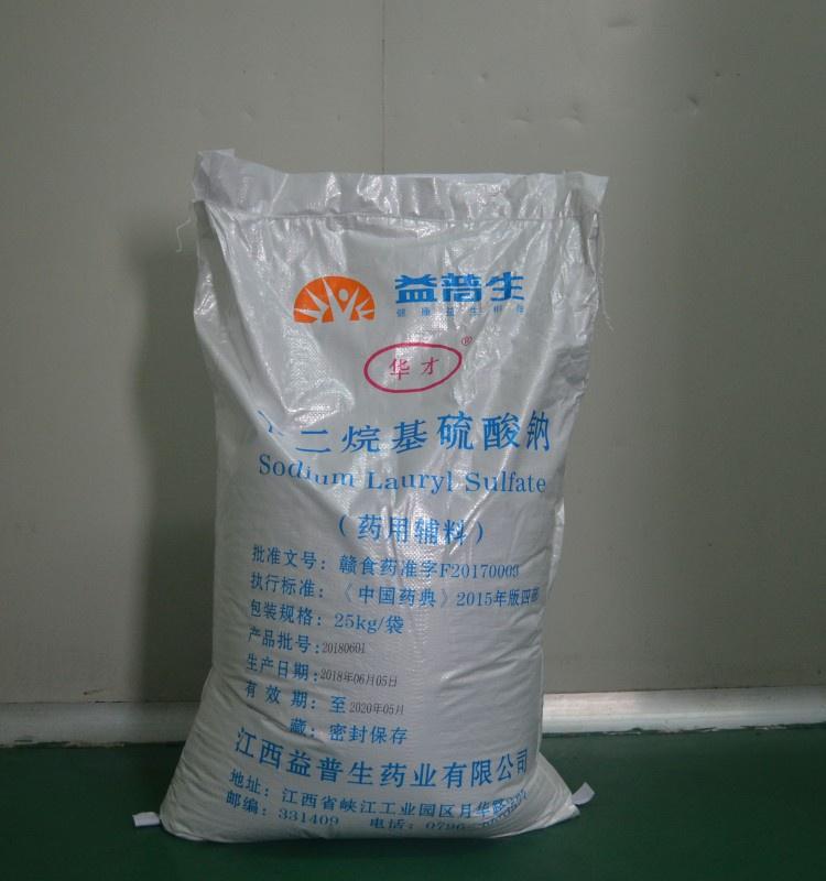 十二烷基硫酸鈉